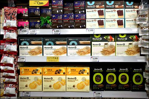 お土産の定番になりつつあるMarket O(マーケットオー)のお菓子もはずせない!