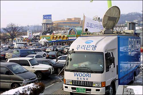 新札に交換するための出張バンク。韓国のお年玉はピン札で渡すのが習慣