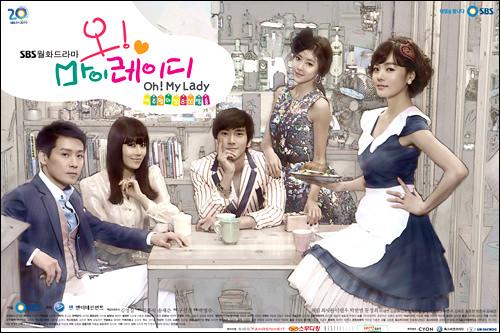 シウォン(中央)は、ドラマ「オー!マイレディ」(2010)の主人公に抜擢