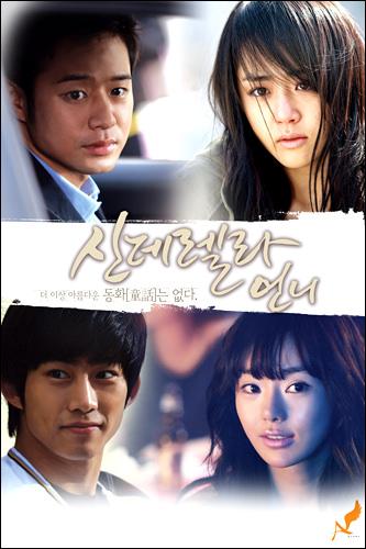テギョン(左下)はドラマ「シンデレラのお姉さん」で演技にも挑戦
