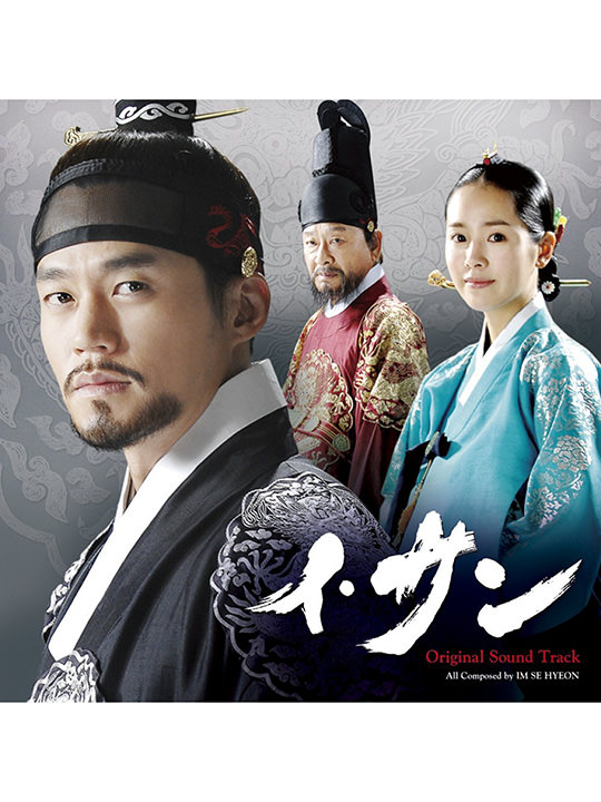 韓国 ドラマ おすすめ 時代 劇
