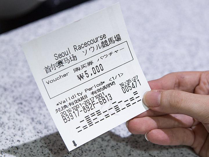 2.受付で10万ウォン以下の好きな額だけ購買券を購入