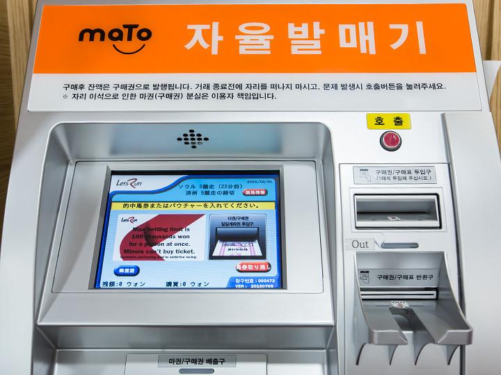 3.無人馬券販売機に購買券とマークシートを入れ、馬券を受け取る※購買券は残額がある場合、残額の分だけ購買券の形で発行される
