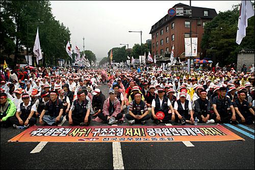 韓国は市民デモも多い