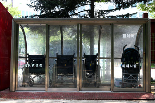 車椅子レンタル所
