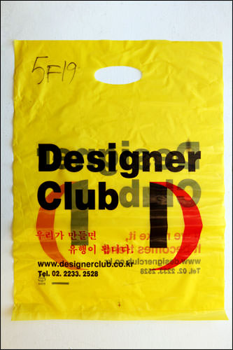 デザイナークラブ」は買い物袋に店名と購入者名を書いてくれる