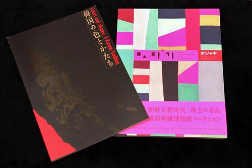 右「ポジャギ」30,000ウォン左「韓国の色とかたち」40,000ウォン