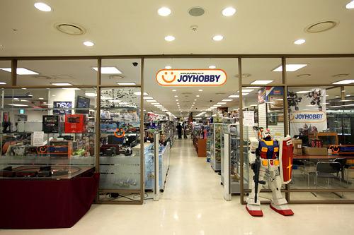 「JOYHOBBY」は現在3階にあります。