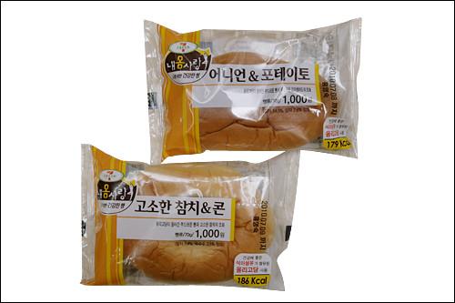 「ネ モム サランパン」(上:オニオン&ポテト、下:ツナ&コーン)800ウォン~韓国のコンビニペストリーはマズイという偏見を覆す?!