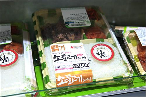 【CU】どのコンビニでも定番、「プルコギ弁当」(2,500ウォン)※写真は以前のものです