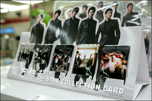 東方神起コレクションカード(1袋2,000ウォン、セット30,000ウォン)スターコレクションカードシリーズの東方神起編。観光地のコンビニならあることも。