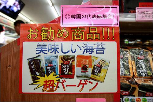 プレジデントホテルなどホテル群が近く、日本語表示にも気を遣っている