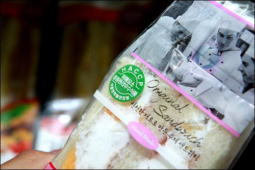 GS25のデリカは食品の安全性を認定するHACCPのマーク付き