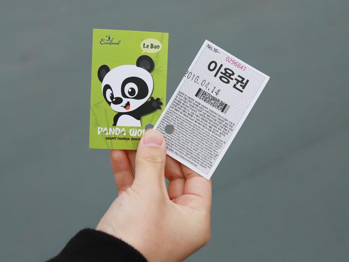 入場券の表面には可愛らしいパンダが描かれています
