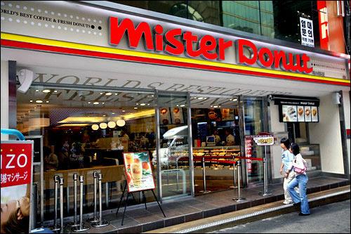 韓国でも大人気ミスタードーナツ