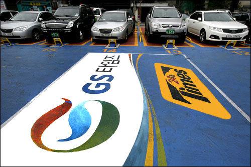 日本の時間貸駐車場「Times」が韓国に進出GS Park24