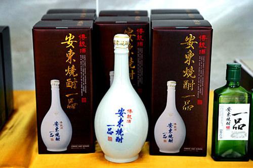 安東焼酎(45度)技術保有者によって受け継がれている、蒸留式伝統焼酎。