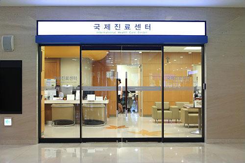 国際診療センター入口