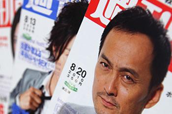 待合室には日本の雑誌も