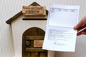 日本語の顧客カード