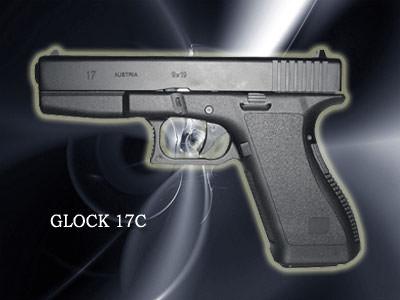 GLOCK 17C口径:9mm製造国:オーストリアFBIやCIAで使われる高性能自動拳銃。連射性に優れている。