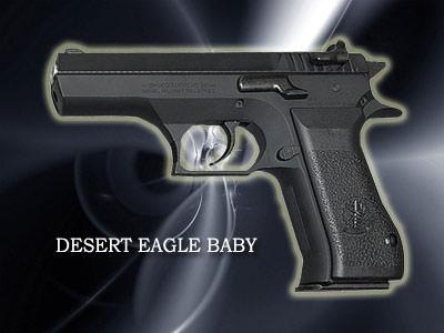 DESERT EAGLE BABY口径:9mm製造国:イスラエル韓国大統領特別警護隊が使用。映画「タクシー」や日本のアニメにも登場。