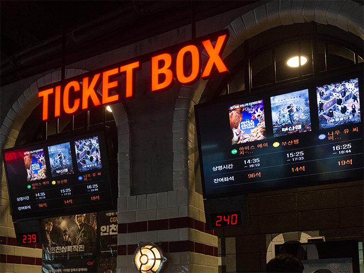 映画のタイトル・上映開始時間・残席数が表示される電光掲示板