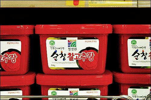 순창(スンチャン)という地名は商品名にもよく登場
