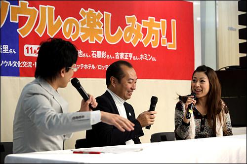 ソウルでのイベント、中央はゲストの田崎真也さん、右は石黒彩さん