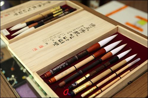 チンダリ筆