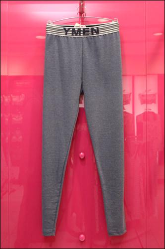 冬場はマイナス気温となる韓国。服の下の肌着(ネボッ)、いわゆるババシャツ・股引は必須!