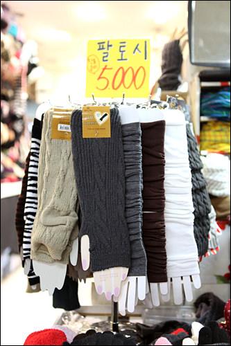 「トシ」とは元々、昔から使用されてきた腕の防寒用具の名称