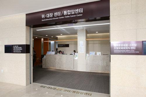 胃・大腸センター/統合がんセンター(本館2階)
