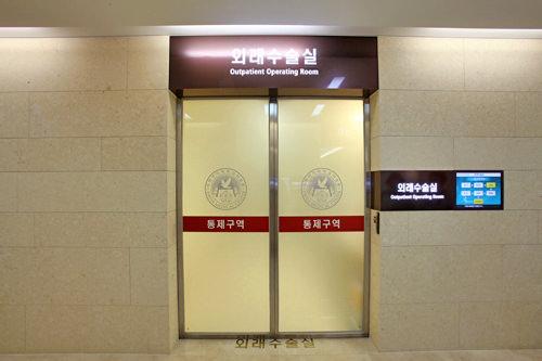 外来手術室(本館2階)