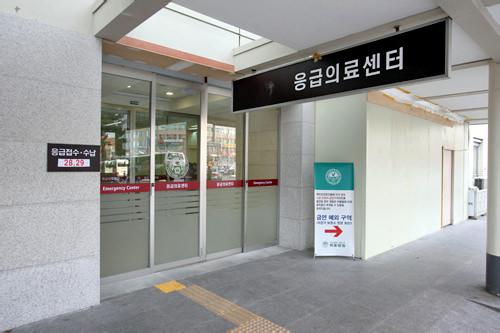 応急医療センター(本館1階)