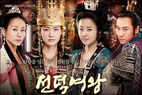 「善徳女王」では天明姫の子役