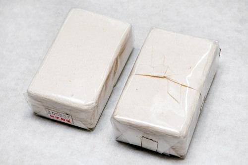 名刺用紙 100枚 20,000ウォン 韓紙で作られた名刺用の紙。オリジナリティー溢れる名刺を作ってみてはいかがでしょうか。