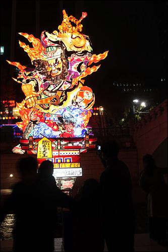 2010年世界灯り祭りの立ちねぶた