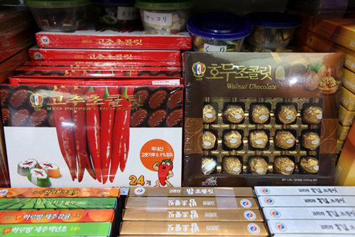 唐辛子、人参、海苔など韓国特産品を使ったチョコレート。どんな味??