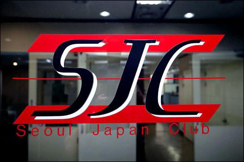 SJCにたくさんの問合せが