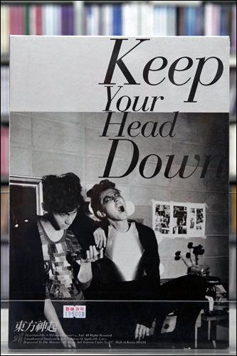 東方神起「Why?(Keep Your Head Down)」