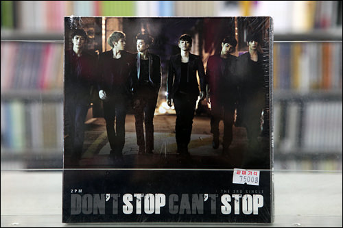 2PM「DON'T STOP CAN'T STOP」