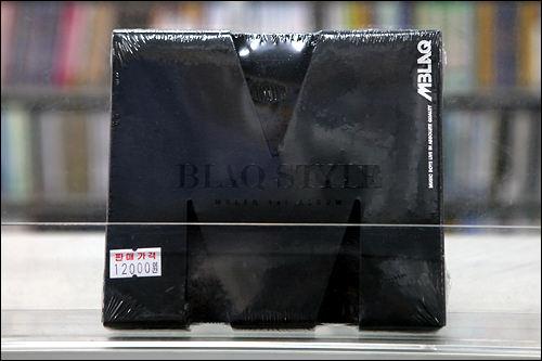 MBLAQ「BLAQ STYLE」