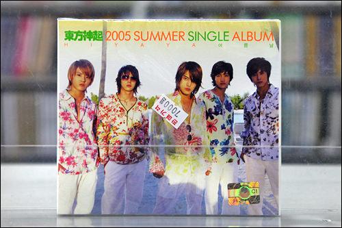東方神起「2005 SUMMER SINGLE ALBUM」
