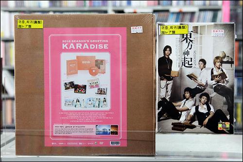 (左から)KARADISE(KARA2010年ダイアリー)、ALL ABOUT東方神起season2