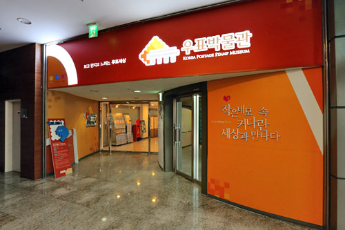 展示館入口※入口写真は取材時のものです