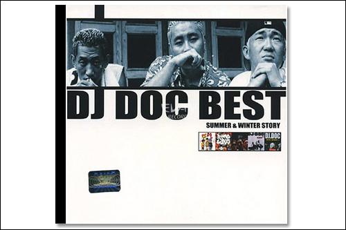 DJ DOC「DJ DOC BEST」