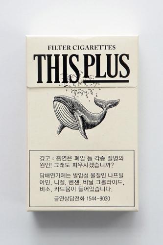 THIS PLUS タール5.5ニコチン0.6㎎で4,100ウォン