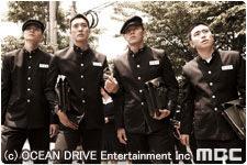 「チング」(MBC・2009年)