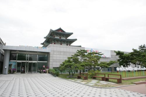 国立子ども博物館